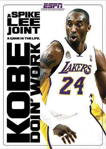 KOBE DOIN WORK BY BRYANT,KOBE (DVD)